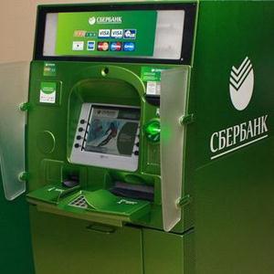 Банкоматы Кедровки
