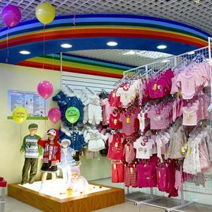 Детские магазины Кедровки