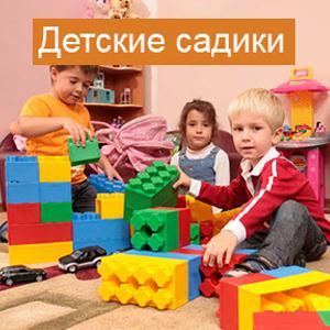 Детские сады Кедровки