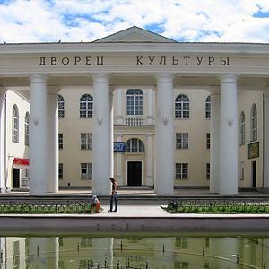 Дворцы и дома культуры Кедровки