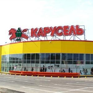 Гипермаркеты Кедровки