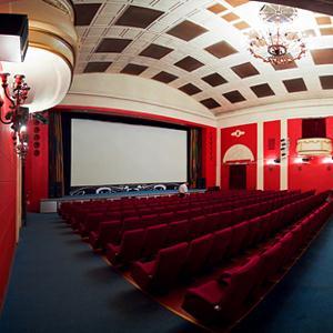 Кинотеатры Кедровки