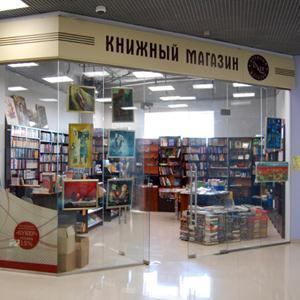 Книжные магазины Кедровки