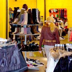 Магазины одежды и обуви Кедровки