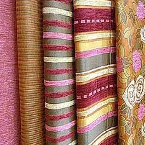 Магазины ткани Кедровки