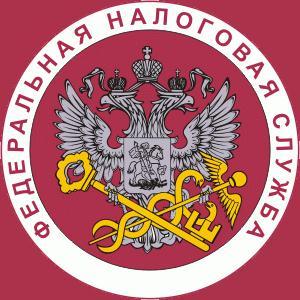 Налоговые инспекции, службы Кедровки