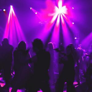 Ночные клубы Кедровки