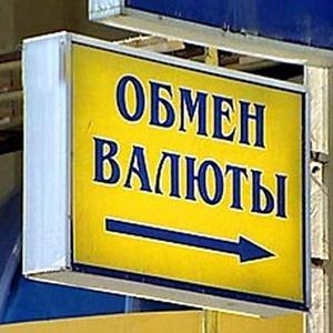 Обмен валют Кедровки