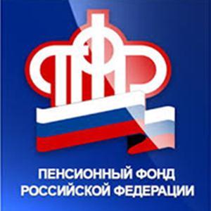 Пенсионные фонды Кедровки