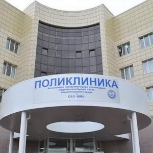 Поликлиники Кедровки