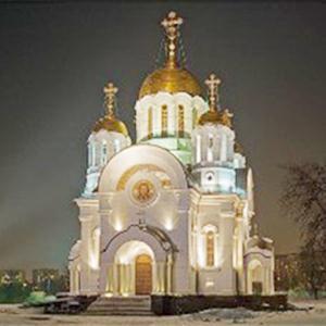 Религиозные учреждения Кедровки