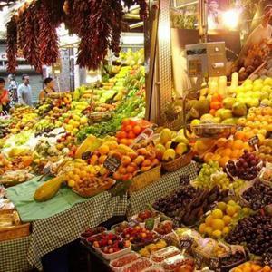 Рынки Кедровки