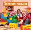 Детские сады в Кедровке