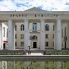 Дворцы и дома культуры в Кедровке
