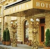 Гостиницы в Кедровке