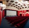 Кинотеатры в Кедровке