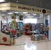 Книжные магазины в Кедровке