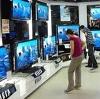 Магазины электроники в Кедровке