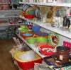 Магазины хозтоваров в Кедровке