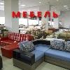 Магазины мебели в Кедровке