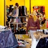 Магазины одежды и обуви в Кедровке