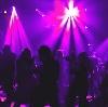 Ночные клубы в Кедровке