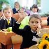 Школы в Кедровке