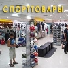Спортивные магазины в Кедровке