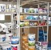 Строительные магазины в Кедровке