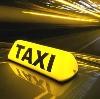 Такси в Кедровке