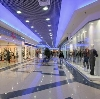 Торговые центры в Кедровке