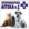 Ветеринарные аптеки в Кедровке