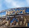 Зоопарки в Кедровке