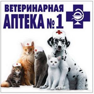 Ветеринарные аптеки Кедровки